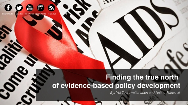 Finding the true north of evidence-based policy development
