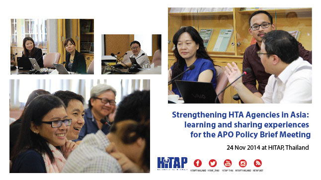 APO Policy Brief Meeting